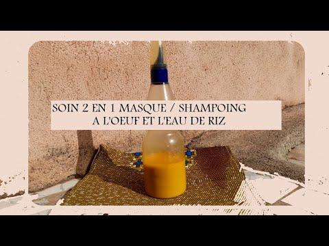 DIY/ 2 en 1 Masque/Shampoing Naturel à l'œuf et l'eau de riz…Cheveux Afro