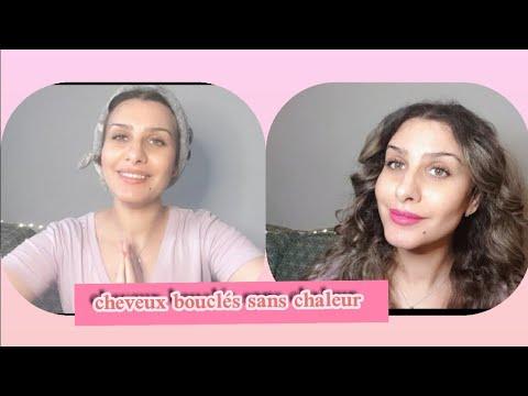 روتيني اليومي -طريقة تجعيد الشعر بدون حرارة 👌 routine cheveux bouclés