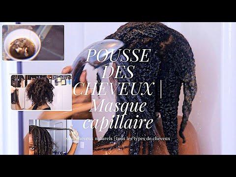 POUSSE DES CHEVEUX | Masque pour la pousse des cheveux + hydratation | (tous types de cheveux) (HD)