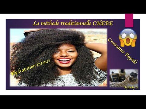 POUDRE DE CHEBE TCHAD: Stimulation de la pousse de cheveux#CHEBE Powder for extremly Hair Growth