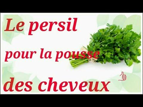 LE PERSIL POUR LA POUSSE DES CHEVEUX ET UNE PEAU SANS ACNES NI TACHES !!!